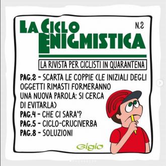 CICLO E